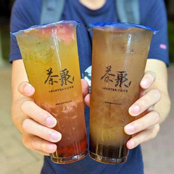 台北市 餐飲 飲料‧甜點 飲料‧手搖飲 茶聚i-partea台北南港店