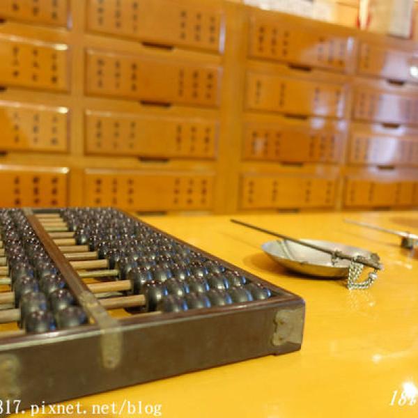 嘉義縣 觀光 觀光景點 泰成中藥文物館