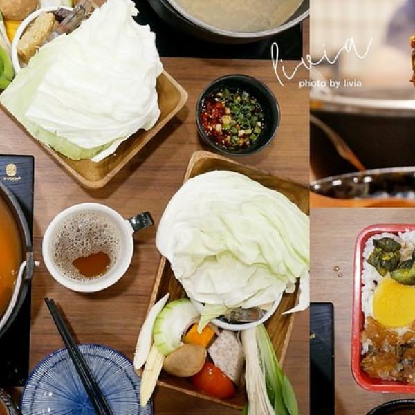 新北市 餐飲 鍋物 火鍋 樺饌鍋物