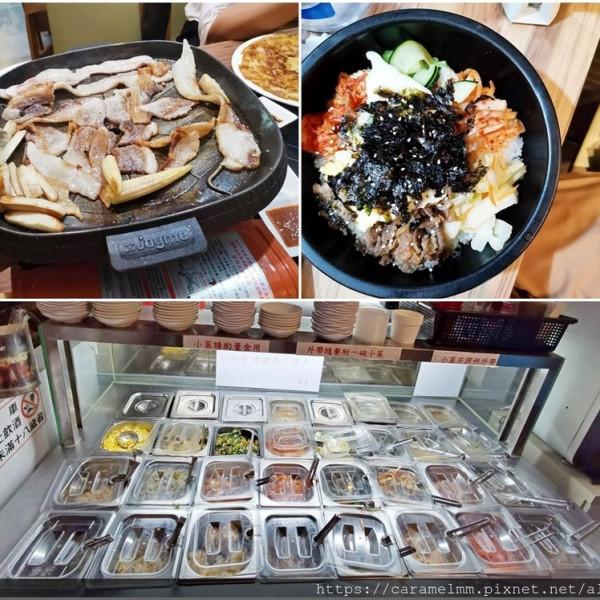 台北市 餐飲 韓式料理 弘大1號出口