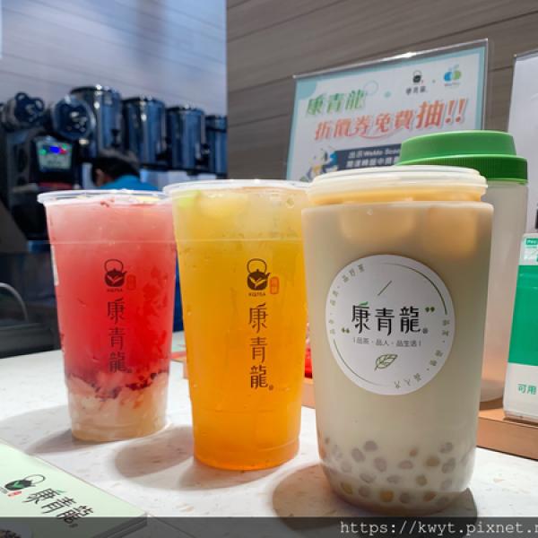 台中市 餐飲 飲料‧甜點 飲料‧手搖飲 康青龍人文茶飲逢甲店
