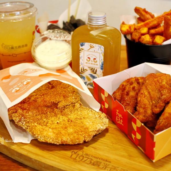 台中市 餐飲 台式料理 繼光香香雞昌平店