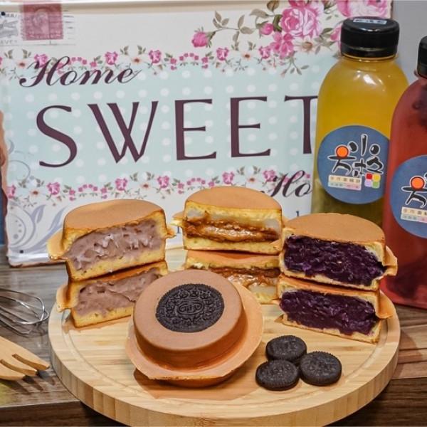 高雄市 餐飲 飲料‧甜點 甜點 小方格手作車輪餅