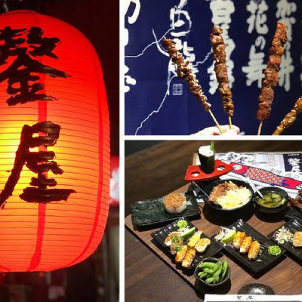 新北市 餐飲 日式料理 居酒屋 鏊屋 串燒/壽司/酒場-三重店