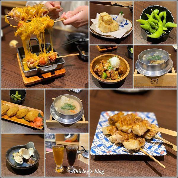 新北市 餐飲 日式料理 丸太屋台酒場