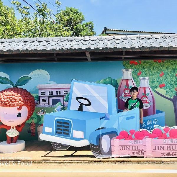 桃園市 觀光 觀光工廠‧農牧場 金湖岸楊梅大王農場