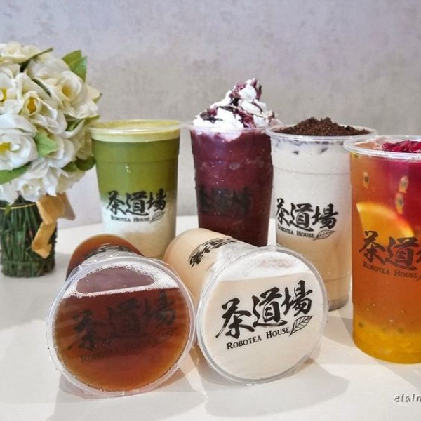 台北市 餐飲 飲料‧甜點 飲料‧手搖飲 茶道場