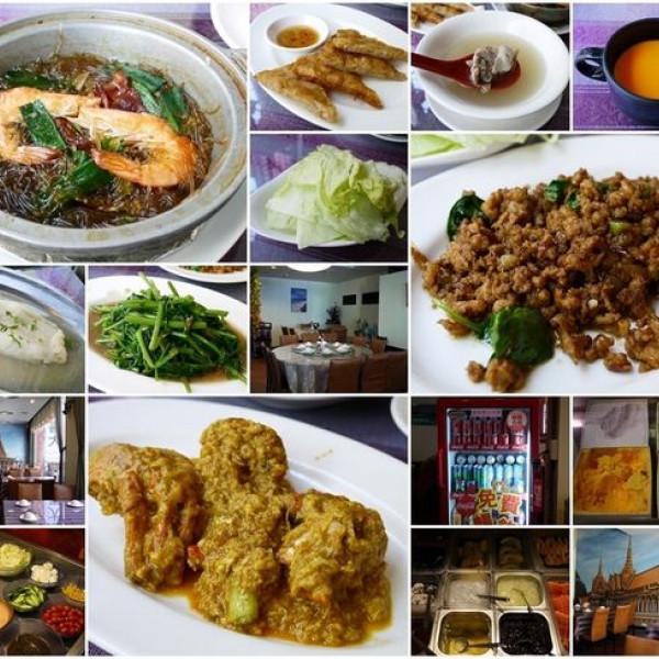 台北市 美食 餐廳 異國料理 泰式料理 泰品泰式料理