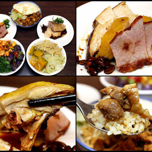 新北市 餐飲 台式料理 春枝雞肉本舖