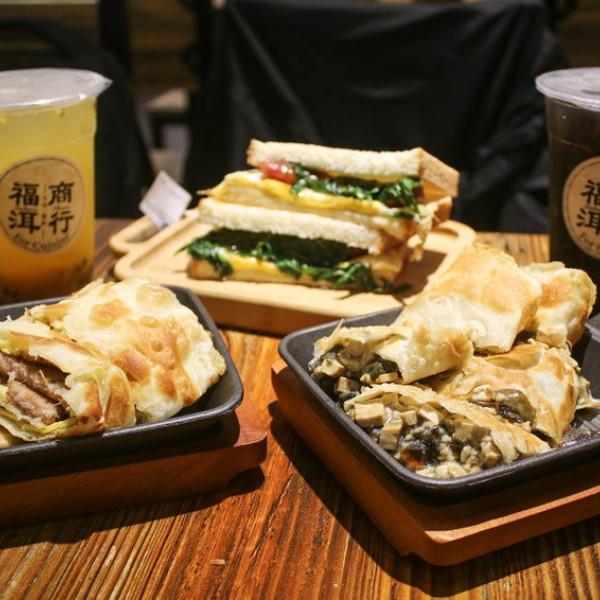 台北市 餐飲 早.午餐、宵夜 中式早餐 福洱商行
