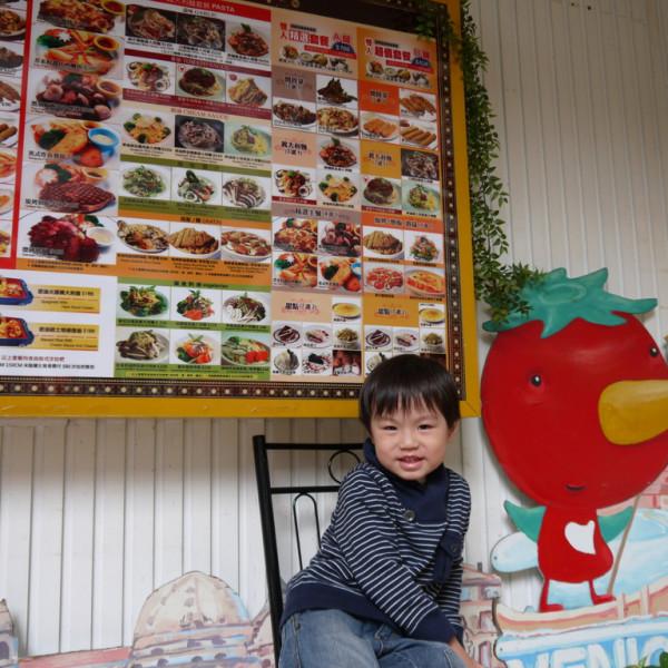 台北市 美食 餐廳 異國料理 義式料理 威尼斯義大利餐廳