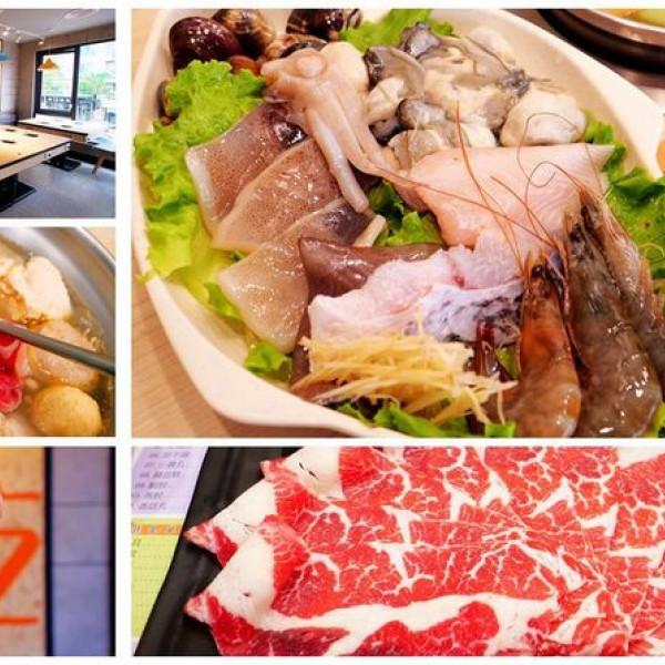 桃園市 餐飲 鍋物 火鍋 錢都日式涮涮鍋中山店