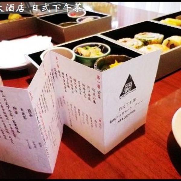 台北市 美食 餐廳 異國料理 日式料理 老爺大酒店中山日本料理廳