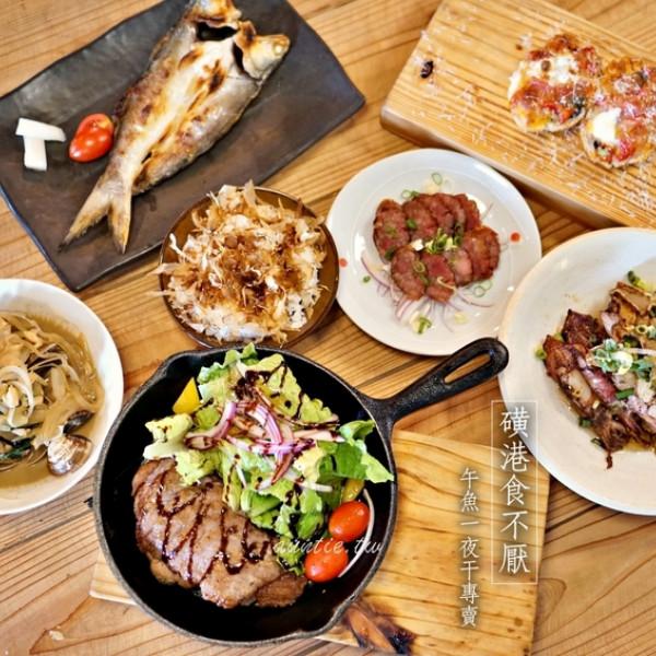 新北市 餐飲 台式料理 食不厭磺港店