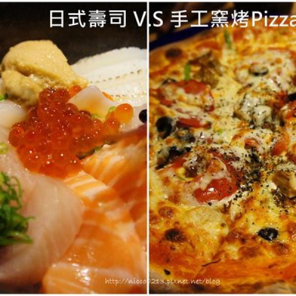 台北市 美食 餐廳 異國料理 日式料理 we里壽司生魚片