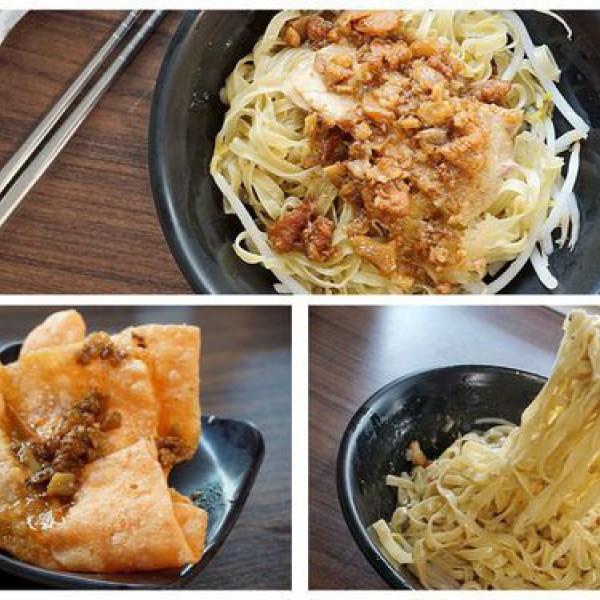 台南市 餐飲 麵食點心 阿妙意麵