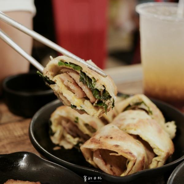 台北市 餐飲 早.午餐、宵夜 中式早餐 Bonjour日安早餐