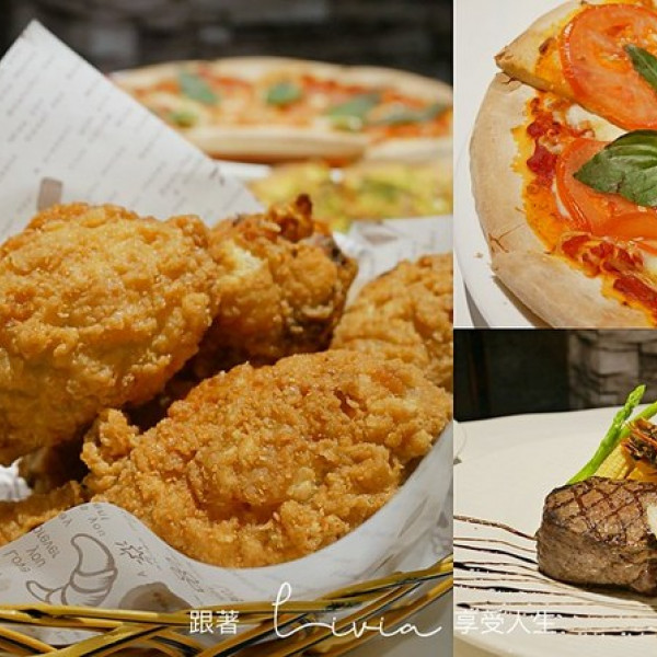 新北市 餐飲 吃到飽 Always Pizza