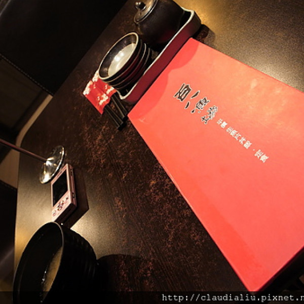 台北市 美食 餐廳 異國料理 日式料理 百八魚場 (雙連店)