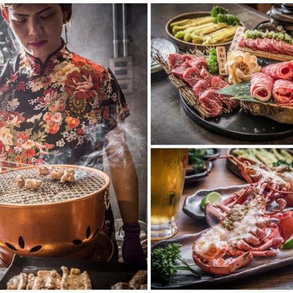 桃園市 餐飲 燒烤‧鐵板燒 燒肉燒烤 話題燒肉