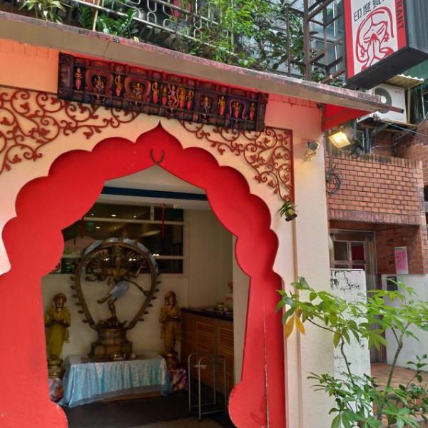 台北市 美食 餐廳 異國料理 異國料理其他 坦都印度餐廳(總店)