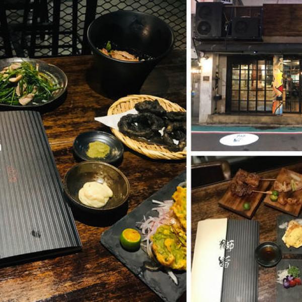 台北市 餐飲 日式料理 居酒屋 獅旨餐酒館