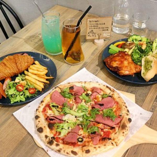 台北市 餐飲 義式料理 漫時生活Leisure time