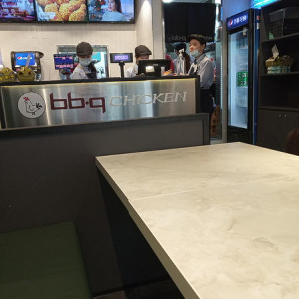 新北市 餐飲 韓式料理 bbq.chicken