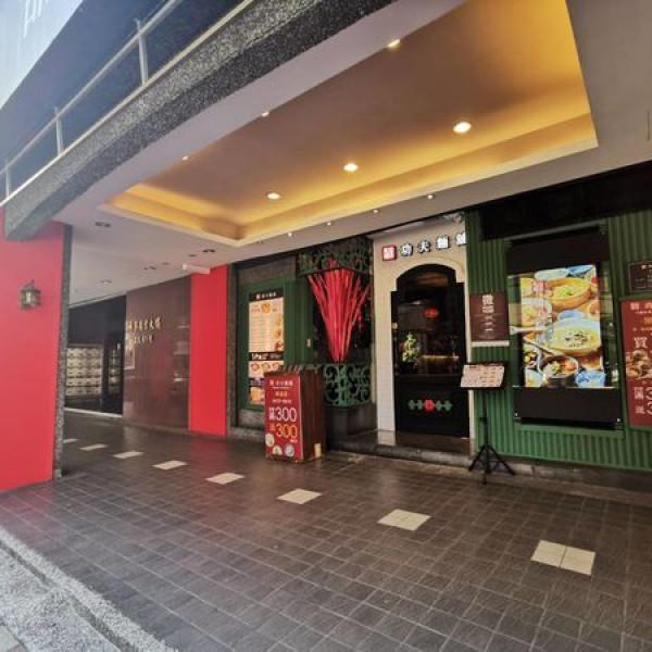 台北市 餐飲 麵食點心 川師傅功夫麵舖-長安店
