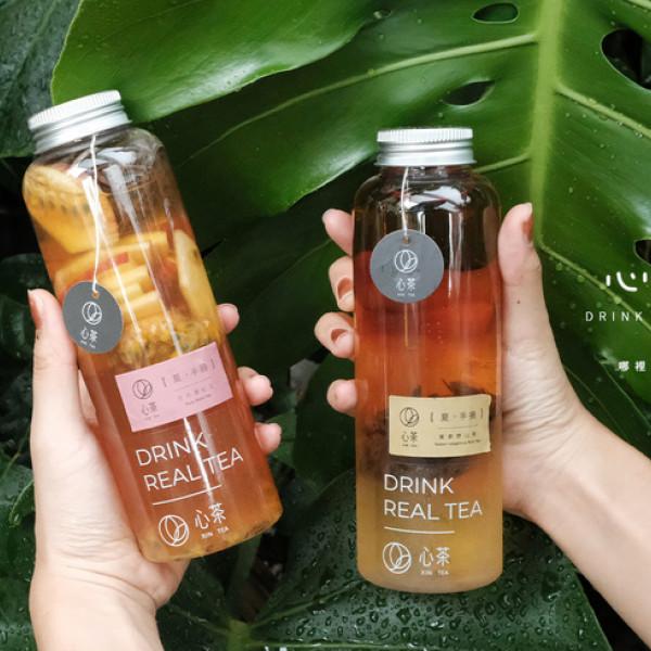 台北市 購物 特產伴手禮 心茶
