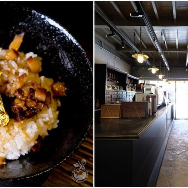 雲林縣 餐飲 中式料理 北港保生堂漢方咖啡館