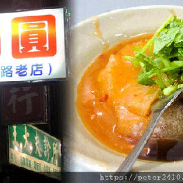 基隆市 餐飲 台式料理 南榮路專業肉圓