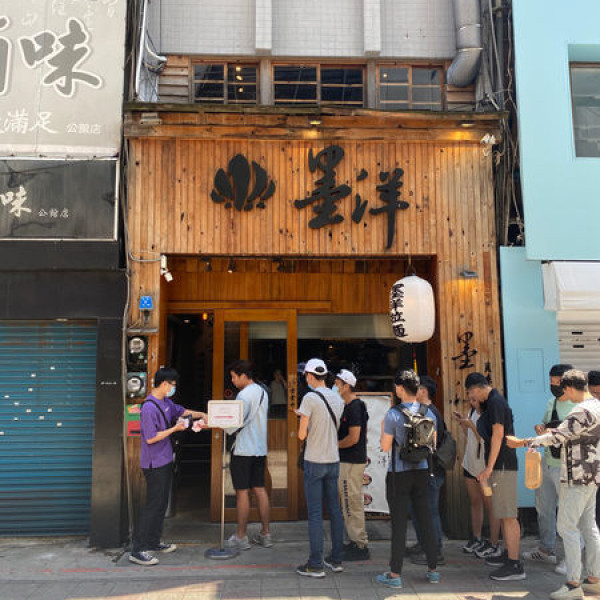 台北市 餐飲 日式料理 墨洋拉麵