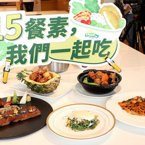 桃園市 餐飲 素食料理 松珍素食