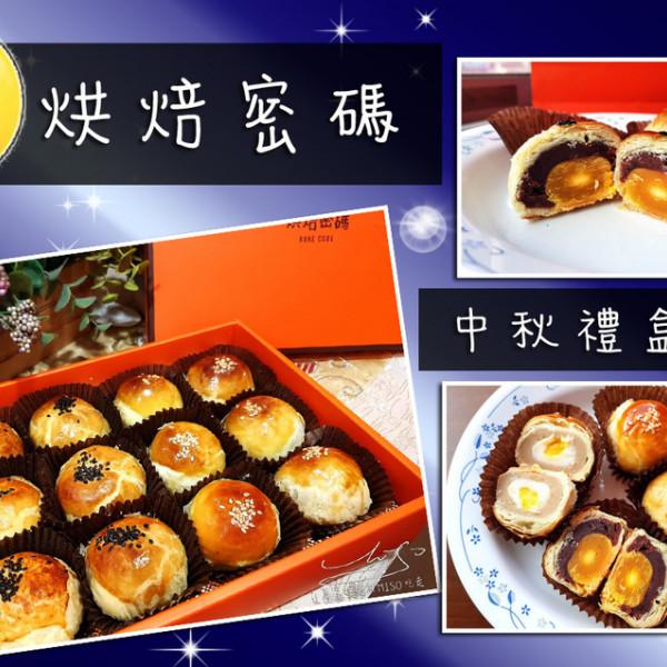 台北市 餐飲 糕點麵包 Bake Code-台北西湖店