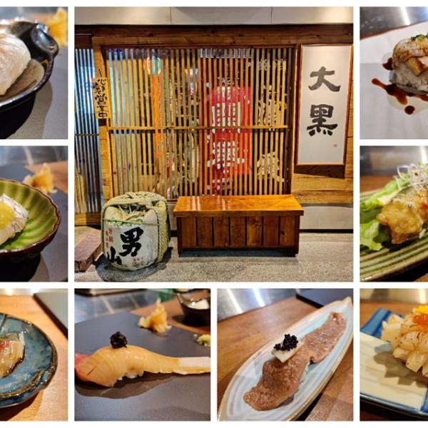 台北市 餐飲 日式料理 壽司‧生魚片 大黑 深夜板前-鮨
