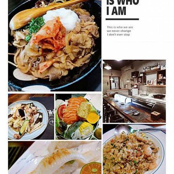 高雄市 餐飲 日式料理 鰺十丼(新址)
