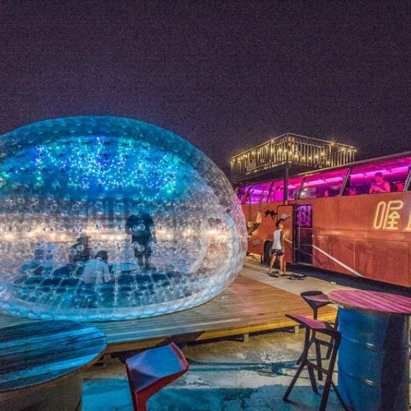 屏東縣 餐飲 酒吧 其他 喔吼bar