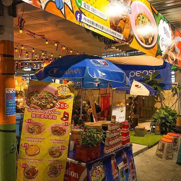 台北市 餐飲 泰式料理 哈哈羅55泰式船麵米粉湯(士林店)