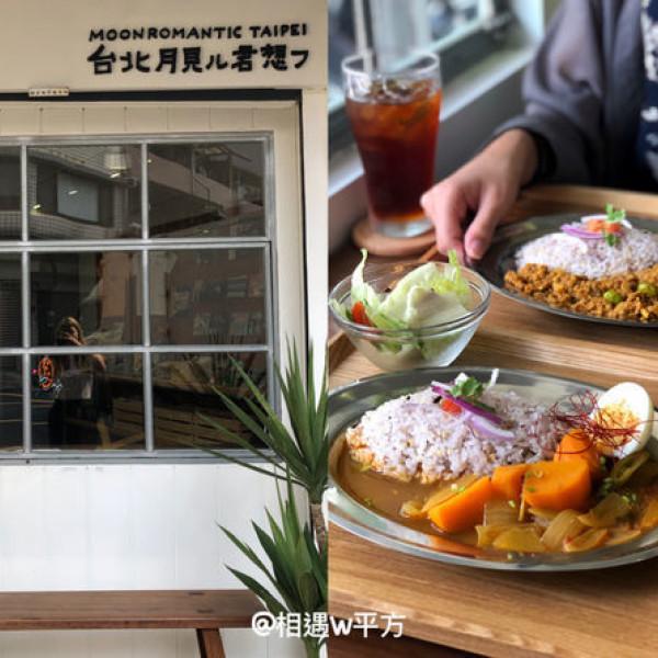 台北市 餐飲 日式料理 台北月見ル君想フ 赤峰