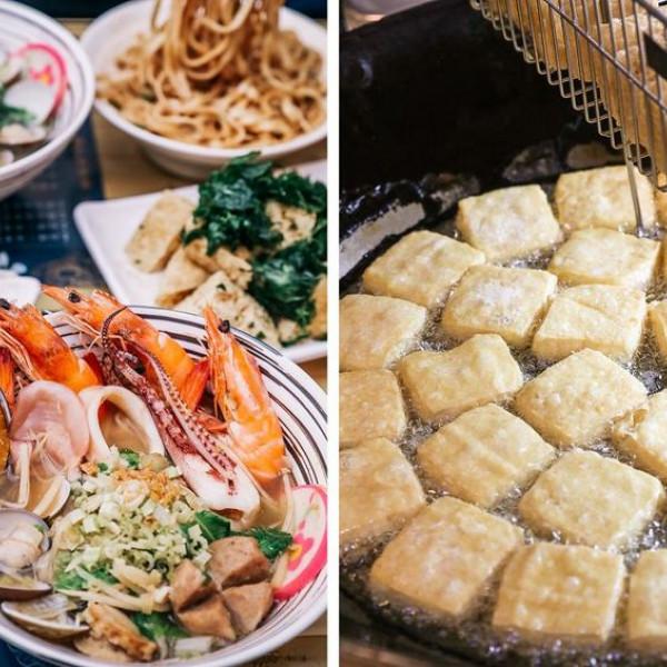 彰化縣 餐飲 台式料理 百川通食舖