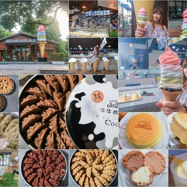 彰化縣 餐飲 飲料‧甜點 甜點 66 Cheesecake北海道起司蛋糕專門店