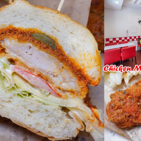 台南市 餐飲 美式料理 趣肯MaMa速食店 復國店