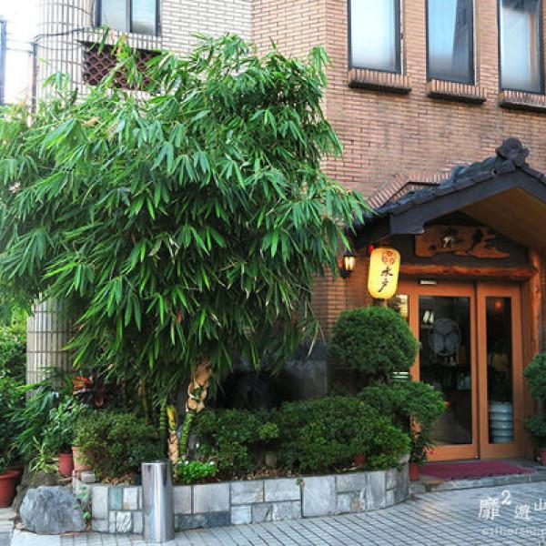 台北市 美食 餐廳 異國料理 日式料理 水戶日本料理