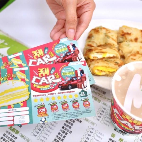 新北市 餐飲 早.午餐、宵夜 弘爺漢堡(國光NO.45店)