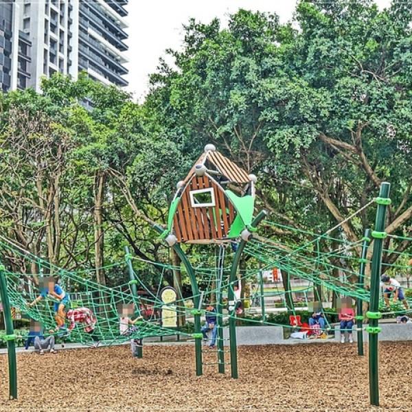 新北市 觀光 公園 新店瑠公公園