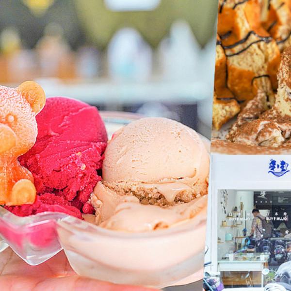 高雄市 餐飲 飲料‧甜點 冰店 漢口街28號