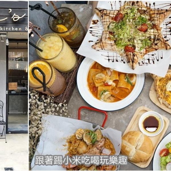 新竹市 餐飲 義式料理 哈比比廚房