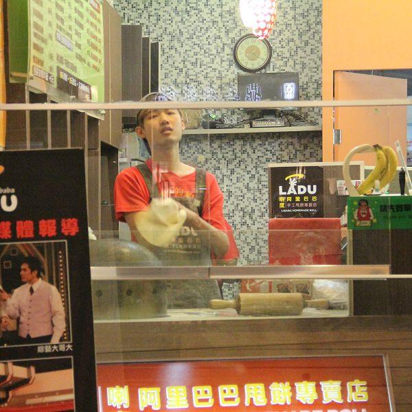 台北市 美食 餐廳 異國料理 印度料理 喇度阿里巴巴甩餅(長安東路店)