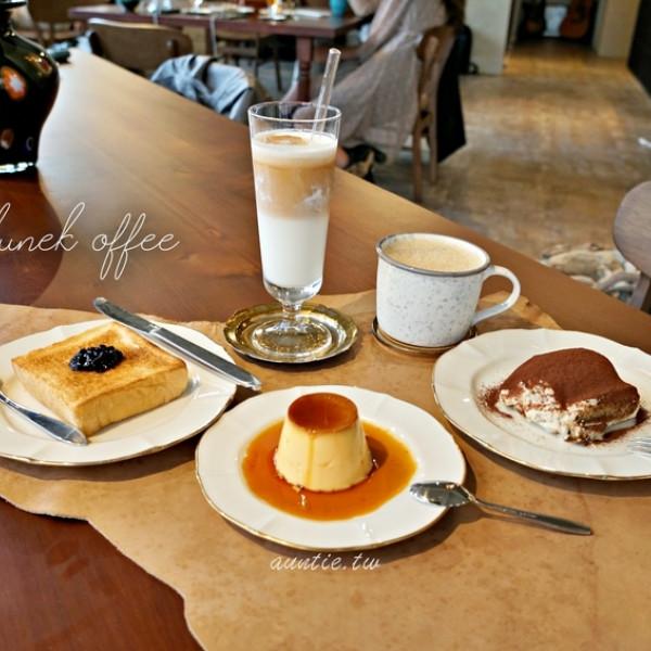 台北市 餐飲 咖啡館 沙丘
